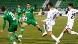 Лудогорец победи Славия с 2:0