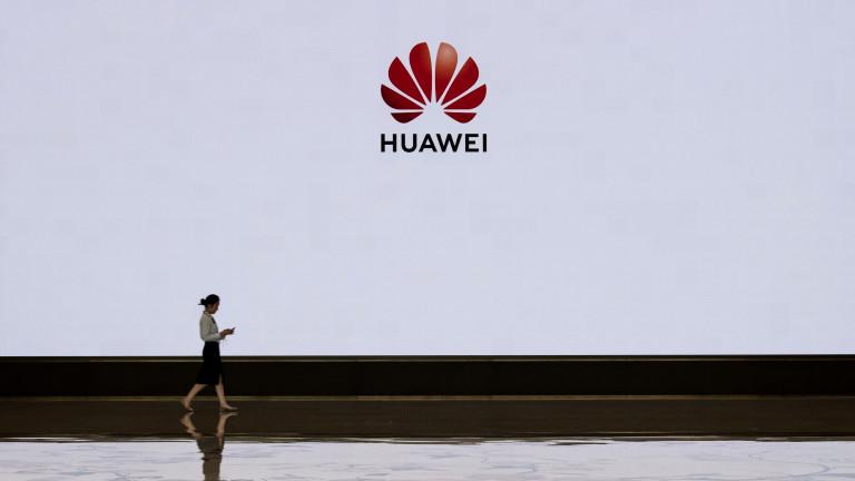 Китайският технологичен гигант Huawei успя да предизвика истинска търговска война