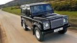 Land Rover отказва друг да възроди легендарния всъдеход Defender