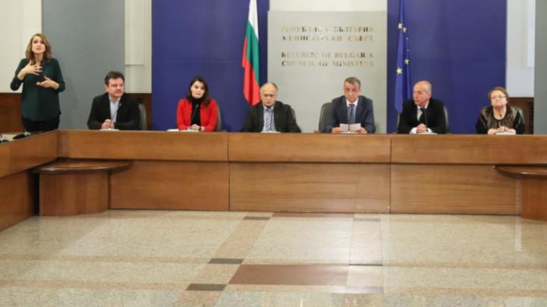 Медицинският експертен съвет към Министерски съвет прекратява дейност, коментират пред