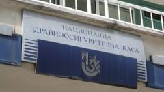 Една година Касата държи на депозит 10 млн. лв.