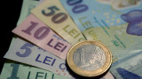 Румънската лея падна до ново историческо дъно спрямо еврото