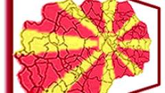 Искат българско вето за членството на Македония в НАТО