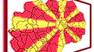 Македония поиска извинение от Гърция