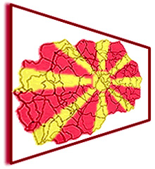 Kултурното ни наследство - фактор за Македония в ЕС