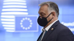Орбан заплаши да наложи вето на бюджета на ЕС