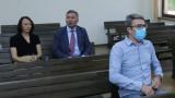 """Спецсъдът решава за делото """"ЕВН"""" следващата неделя"""