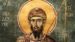 Почитаме св. Теодор Тирон - Тодоровден