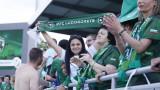 Лудогорец пусна билетите за мача с Локомотив (Пд) и призова към спазване на мерките