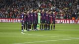 Победата на Барселона над Севиля прати рекорд на каталунците със Стоичков в историята
