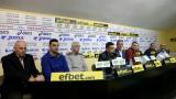 Платформа за бъдещо подобряване дейността на Българска федерация по волейбол