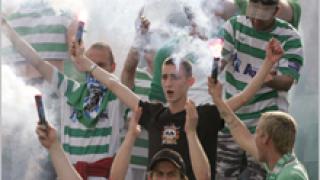 Фенове на Черно море едва не стигат до бой след загубата от ЦСКА