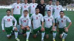 Юношеският национален отбор със загуба в Германия