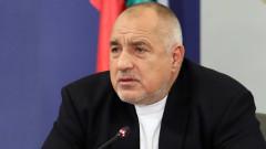 Борисов не си играе на жмичка с народа