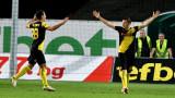 Скаут на Фенербахче гледа Неделев срещу Левски и на финала за Купата на България