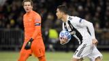 Кристиано Роналдо: Важните мачове в Шампионската лига предстоят