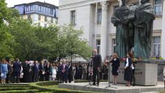 Румен Радев за 24 май: Българският език - нашето спасение, писмеността ни - наш щит