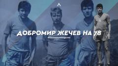 Левски честити на Добромир Жечев