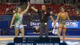 Виктория Бобева загуби от Юдари Родригес на Световното до 23 години в Букурещ