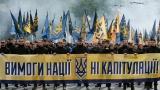 5000 протестиращи се обявиха срещу изборите в Донбас