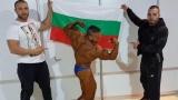 Български културист с бронзов медал от Диамантената купа в Гърция