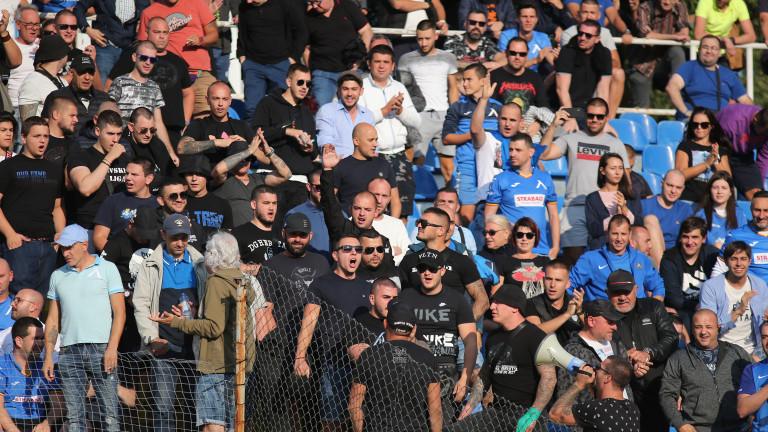 """Ограничиха сериозно бройката за феновете на Левски на """"Лаута"""""""