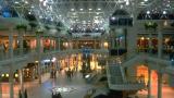 Строят поредния мол