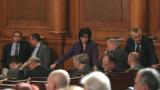 Смяната на Бокова разцепи парламента