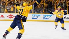 Нешвил Предатърс за първи път на финал в НХЛ