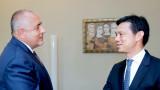 Борисов засилва двустранното партньорство със САЩ