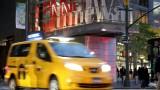 Евакуираха нюзрума на Си Ен Ен в Ню Йорк