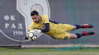 Лудогорец влиза в битка с Реал Сосиедад за млад сръбски вратар