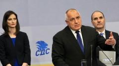 Борисов забрани на членовете на ГЕРБ да ползват езика на омразата