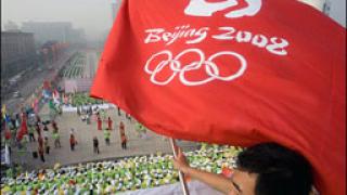 Терористична групировка заплаши игрите в Пекин