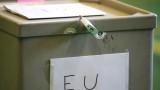 Коалицията в Германия с извънредна среща след вота