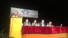 ДПС - Кърджали иска Доган за председател