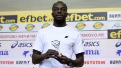 Али Coy е маратонецът на ЦСКА
