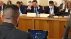 """Комисията """"Росенец"""", вече с кворум, извика Доган и Рашков"""