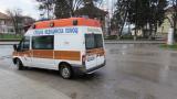 Странен взрив в Панагюрище, двама работници от чистотата пострадаха сериозно