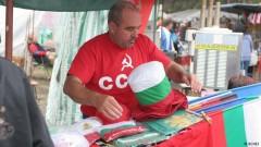 Каква цел преследват българските русофили?