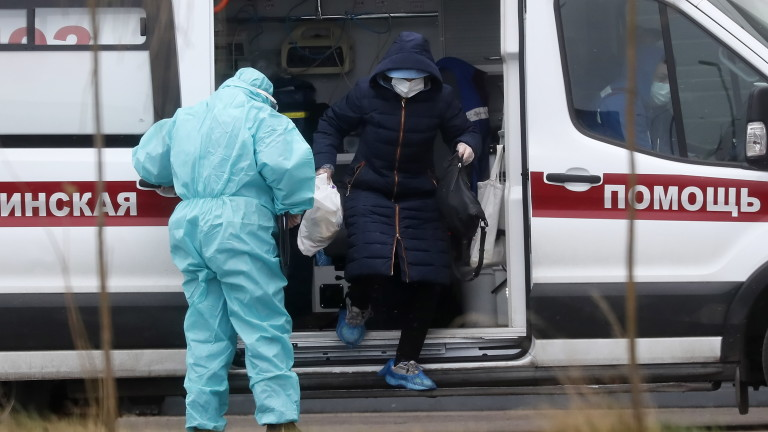 Русия даде рекордните над 500 жертви на COVID-19 за денонощие