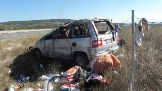 """Семейство румънци пострада при катастрофа на АМ """"Струма"""""""