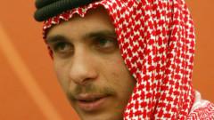 Йорданският принц Хамза се закле във вярност към крал Абдула II