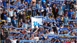 8 лева е най-евтиният билет за мача Левски - Залцбург