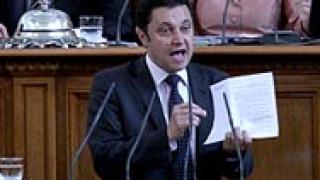 Депутати подменят декларациите си за конфликт на интереси