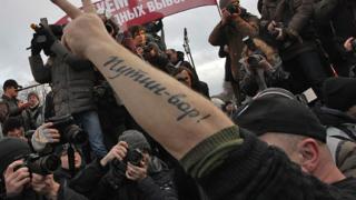 Събраха по интернет 3 млн. рубли за съботния протест  Москва