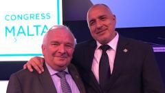 ЕНП поздрави Борисов и хората му за победата