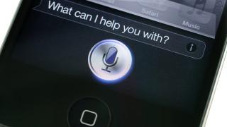 Apple имат достъп до разговорите ни