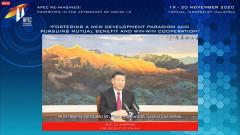 """Китай намалява мита и увеличава висококачествения внос, """"глобализацията е необратима"""""""
