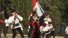 """НД """"Традиция"""" шества без оръжия в Деня на будителите"""
